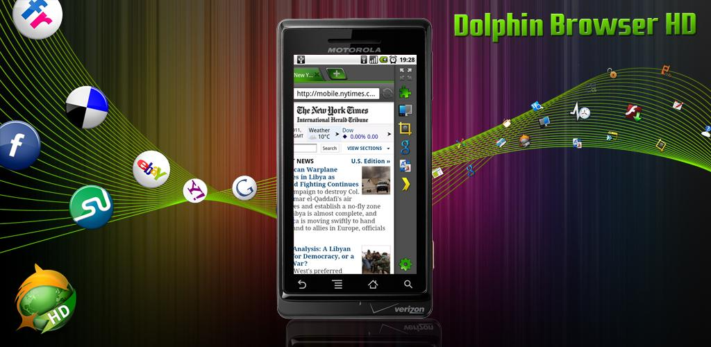Browsers – Android Soft Review